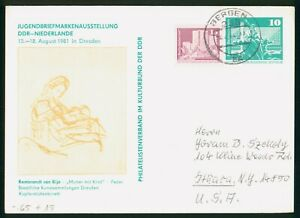 Mayfairstamps DDR Bergen Fountain Uprated Mother Child Sketch Card wwo_66819