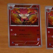 POKEMON JAPANESE RARE CARD CARTE 003/021 SIMISEAR BTV JAPAN **