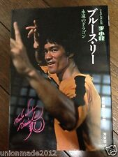 Photo Book Bruce Lee Japan 1974 Cinema Album Forever Dragon Vintage Free Ship