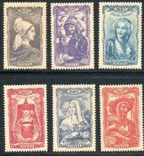 Nº 0593/8 Neufs ** Luxes Coiffes Régionales Cote 17 Euros