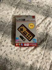Buffalo iBuffalo Classic USB Gamepad for PC BGCFC801RDA Free Shipping