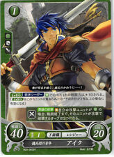 Fire Emblem 0 Cipher Path of Radiance Trading Card Ike B03-003ST Young Mercenary