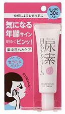 SUKOYAKA SUHADA Urea Moisturizing Eye Cream 30g From Japan