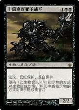 MTG Magic MBS - Phyrexian Crusader/Croisé phyrexian, Chinese/Chinois