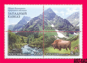 RUSSIA 2006 World Nature Heritage West Caucasus Mountains River Bison 3v Sc7002