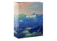 New The Legend of Zelda Breath of the Wild Original Soundtrack Regular Edition 5