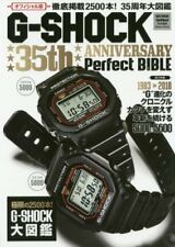 CASIO G-SHOCK Watch 35th Anniversary PERFECT BIBLE BOOK, NEW Free Shipping JAPAN