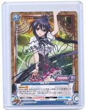 PRISM CONNECT High School DxD Akeno Himejima foil signed TCG anime card #3