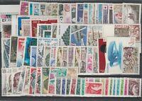 FRANCOBOLLI - 1972/77 FRANCIA LOTTO MNH E/2101