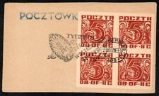 Polish Stamp Blocks
