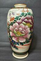 Antique Japanese Satuma Porcelain Vase
