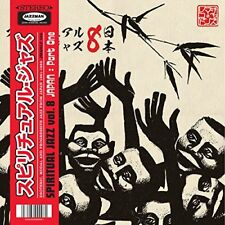 SPIRITUAL JAZZ VOL.8: JAPAN  2 CD NEU