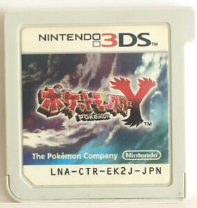 Japan Nintendo 3DS Pokemon Y Japanese Role Playing Games Pocket Monster Company