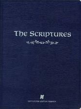 The Scriptures Isr Softcover [Brand New]