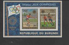 BURUNDI #404  1972  OLYMPICS MUNICH     MINT VF NH  O.G S/S