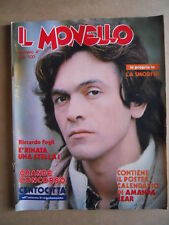 IL MONELLO n°4 1980 Inserto La SMorfia Massimo Troisi Poster Amanda Lear  [G429]