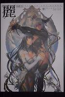 "JAPAN Homare Art Works (Art Book) ""Rei"" Queen's Blade Grimoire Zara"