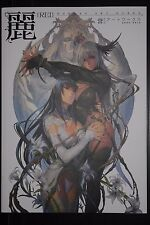 "JAPAN Homare Art Works (Art Book) ""Rei"" Queen's Blade Grimoire Zara"