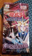 Vintage Konami YU-GI-OH Japanese Curse of Anubis Sealed Pack
