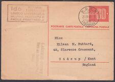 1960 super Reform Eperanto Cachet; Switzerland Stat. Postcard: Sidcup, Kent