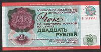 Russia 20 Rubles 1976 UNC Military