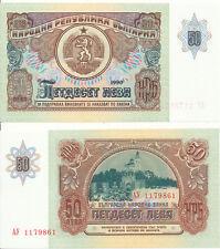 Bulgarien / Bulgaria - 50 Leva 1990 UNC - Pick 98