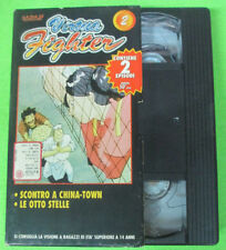 VHS film VIRTUA FIGHTER 2 Scontro a china-town Le otto stelle JAPAN(F184) no dvd