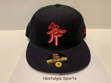 Vintage 90s Atlanta BRAVES Chinese SCRIPT 59/50 NEW ERA Fitted HAT NEW Old Stock
