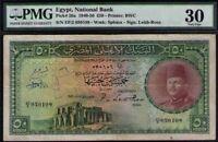 EGYPT SCARCE KING FAROUK 50 POUNDS 1949 PMG 30 VERY FINE