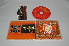 MAXIMUM THE HORMONE CD album Hou w/spine card obi Japan import bonus track