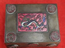 "Vintage Chinese Cloisonne 3¼"" Dragon & Lucky Coin Box with Lid - China"