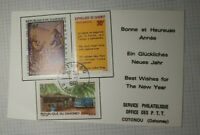 Dahomey Philatelic Office Catonor 1969 Cancel Free Greeting Card Gift