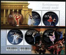 2009. Kazakhstan. Theatrics of Kazakhstan. Ballet. S/sh. MNH. Sc.603