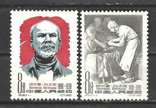 CHINA PRC SC#538-39,  Doctor Norman Bethune Canadian Surgeon  C84  Mint NH w/OG