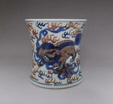 VERY RARE CHINESE OLD BLUE AND WHITE PORCELAIN BRUSH POT (E83)