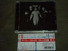Suzi Quatro Aggro-Phobia Japan CD
