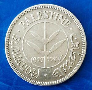 Israel Palestine British Mandate 50 Mils 1927 Silver Coin - Lower Grade