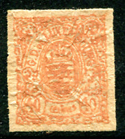 LUXEMBOURG: (18577) 40c red orange/unique hand-drawn facsimile