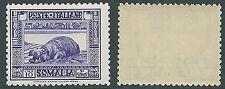 1932 SOMALIA PITTORICA 10 LIRE D. 12 MNH ** - K169-9