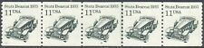 SC#2131 - 11c Stutz Bearcat 1933 PNC5 MNH P#3