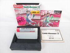 MSX LODE RUNNER II 2 Sony Import Japan Video Game 0270 msx