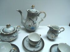 VINTAGE DRAGON JAPANESE TEA SET MINI CUPS & SAUCERS GOLD TRIM 17 PIECES