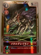 DIGIMON CARD GAME METALGREYMON (DIGIMON RED) BT1-114 SEC (JAPANESE)