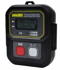 Magrx Personal Dosimeter Radiometer Um Counter 3130 Mgx 3130 4582114303759
