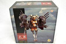 Good Smile Company Musashi Heavy Armament Ver. Kantai Collection Kancolle Figure