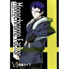 Monochrome Factor #6 Manga Japanese First Limited Edition / SORANO Kairi w/CD
