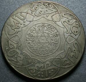 """1895 MOROCCO Silver CROWN Size """"10 Dirhams"""" BERLIN MINT >Only 55,000 PIECES MADE"""
