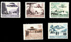 Nazi Germany Third Reich UFO SECRET project Set of five unissued stamps in MNH