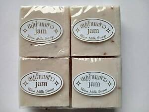 4XJAM Rice Milk Soap Collagen Vitamin Skin Whitening Acne Pore Removal Moisturiz