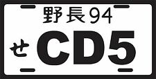 94 97 HONDA ACCORD CD5 JAPANESE LICENSE PLATE TAG JDM